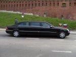 limuzyna jako luksusowy środek transportu
